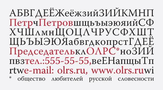 дизайн  визитки фото f_4d79421002b59.jpg