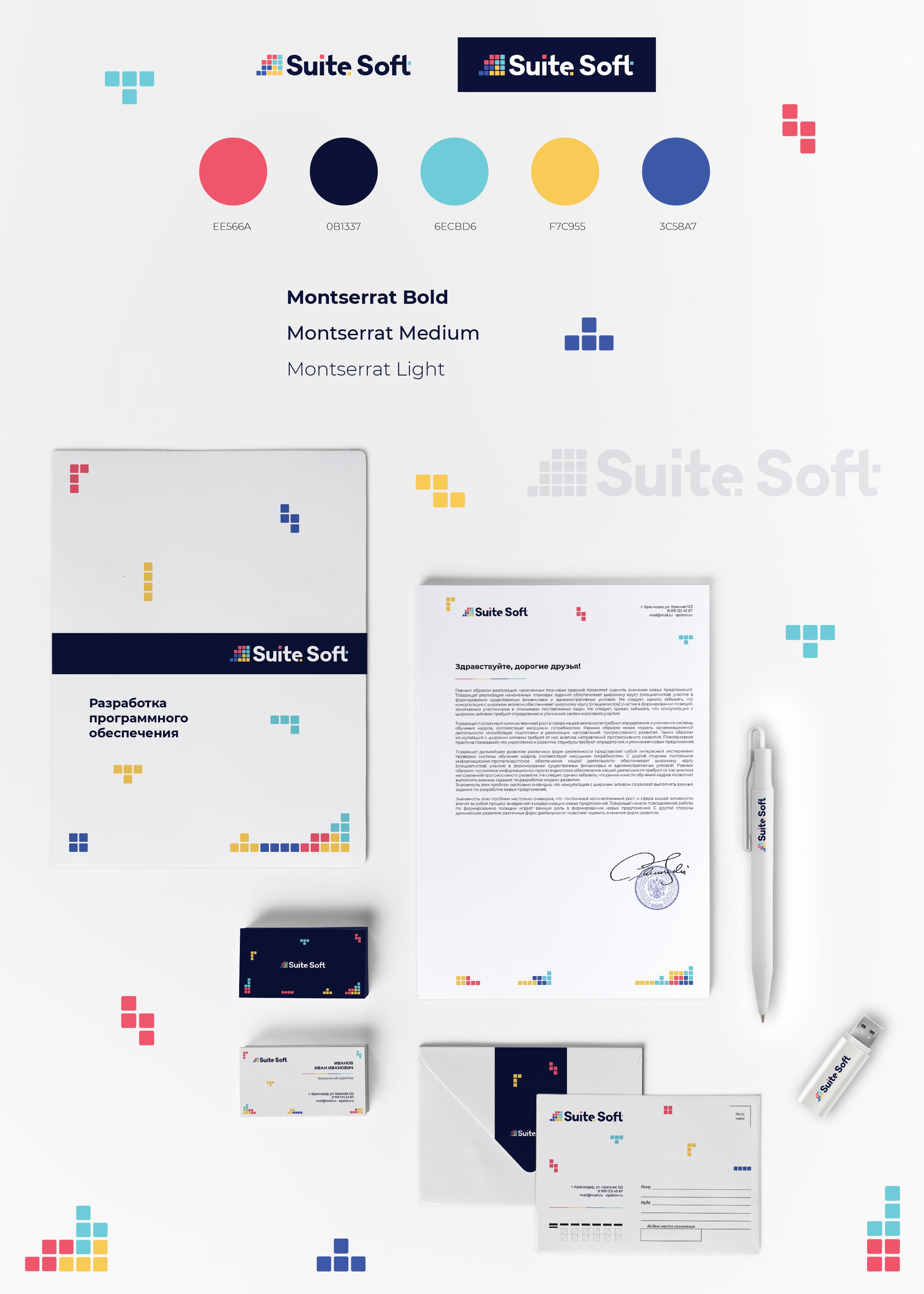 Suite Soft