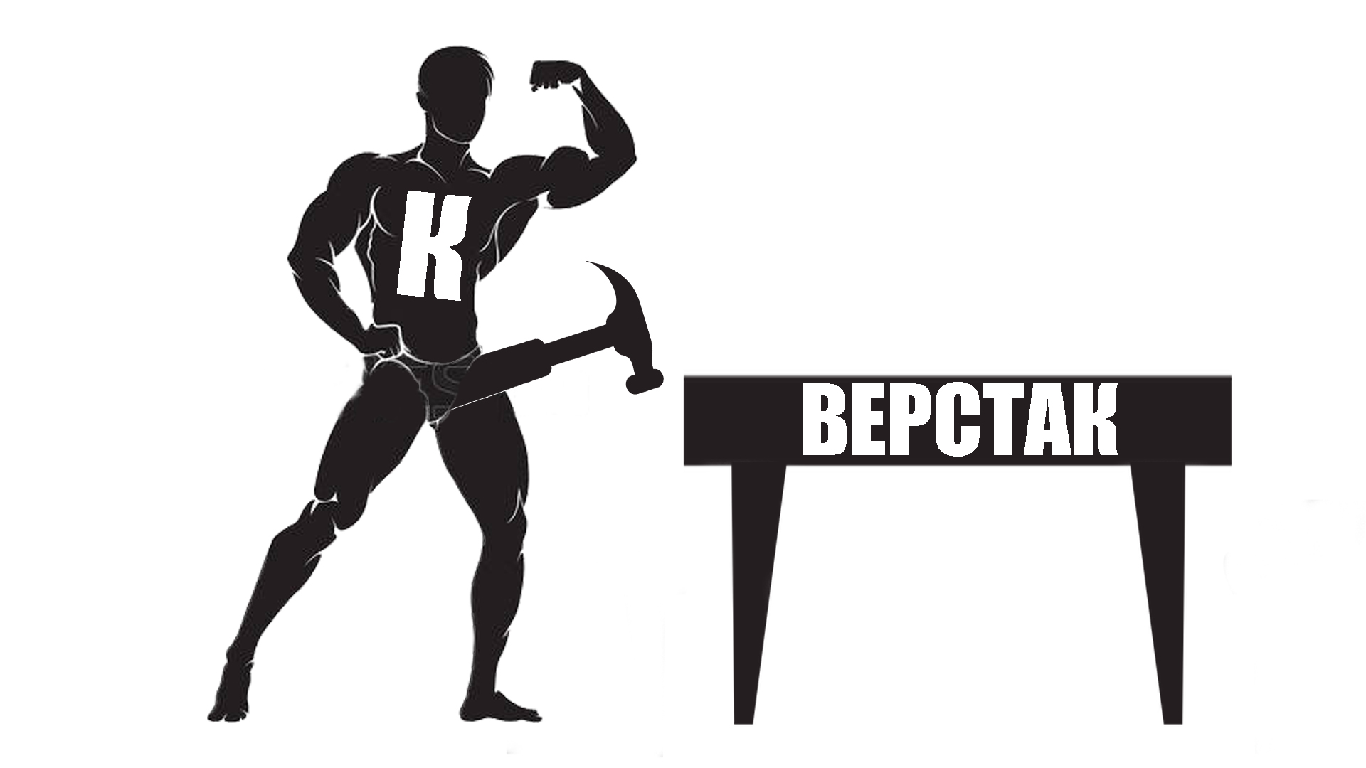 Логотип магазина бензо, электро, ручного инструмента фото f_4825a0b7bebc5dfa.jpg