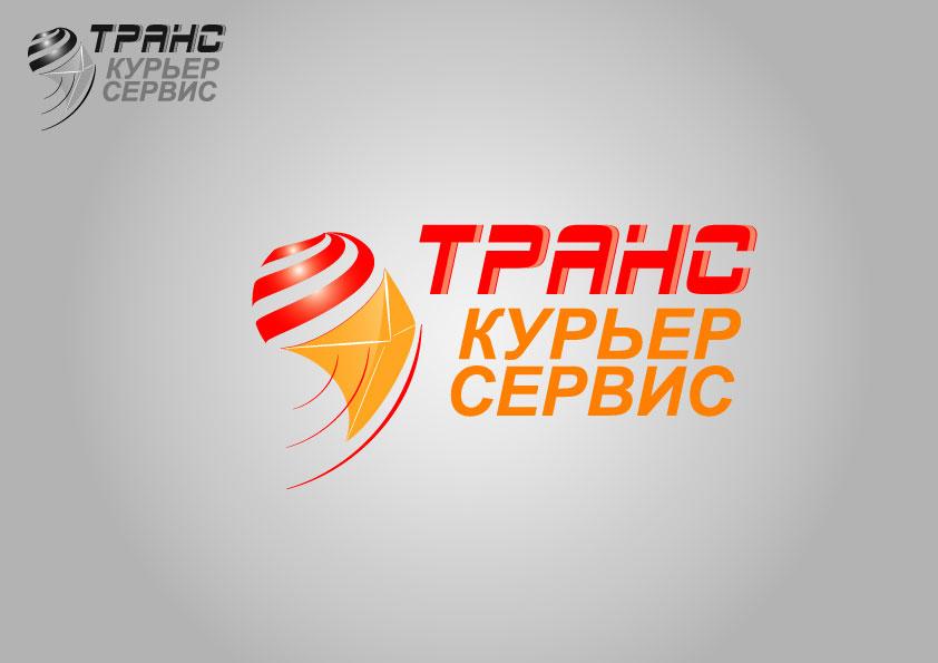 Разработка логотипа и фирменного стиля фото f_08850b335f5e57b5.jpg