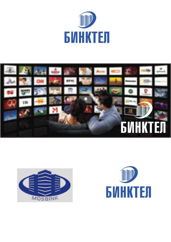 Конкурс на дизайн логотипа фото f_45252a17358633a7.jpg