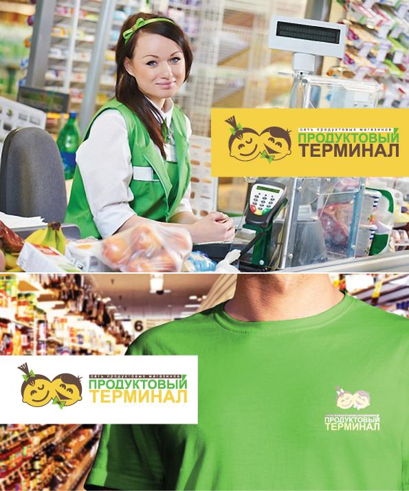 Логотип для сети продуктовых магазинов фото f_9125700ce1951c55.jpg