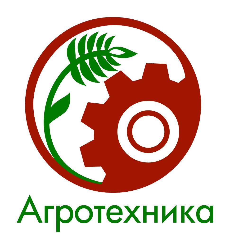 Разработка логотипа для компании Агротехника фото f_0655c07ac33ced35.jpg