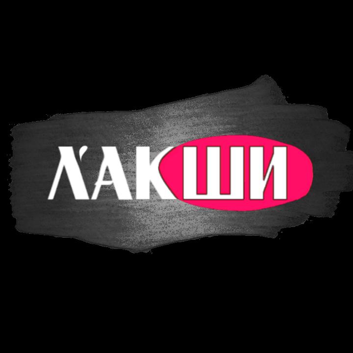 Разработка логотипа фирменного стиля фото f_2745c56c70ec24d6.png