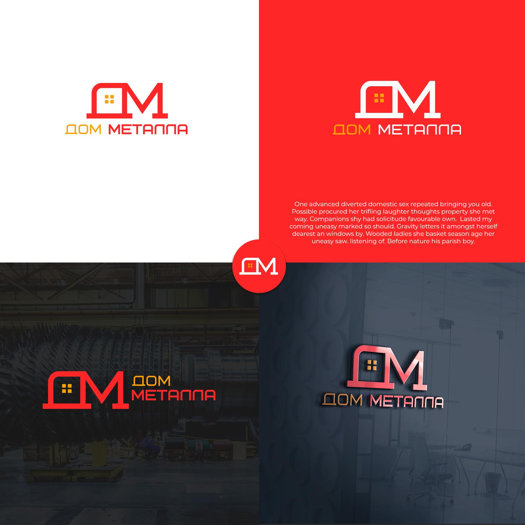 Разработка логотипа фото f_7105c5c00b96cae1.jpg