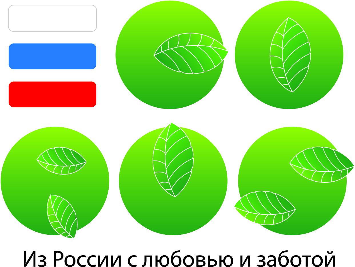 Логотип для поставщика продуктов питания из России в Китай фото f_3705ea779984073f.jpg