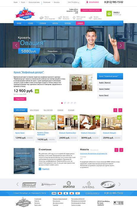 Сити-Мебель - Интернет магазин мебели и готового интерьера