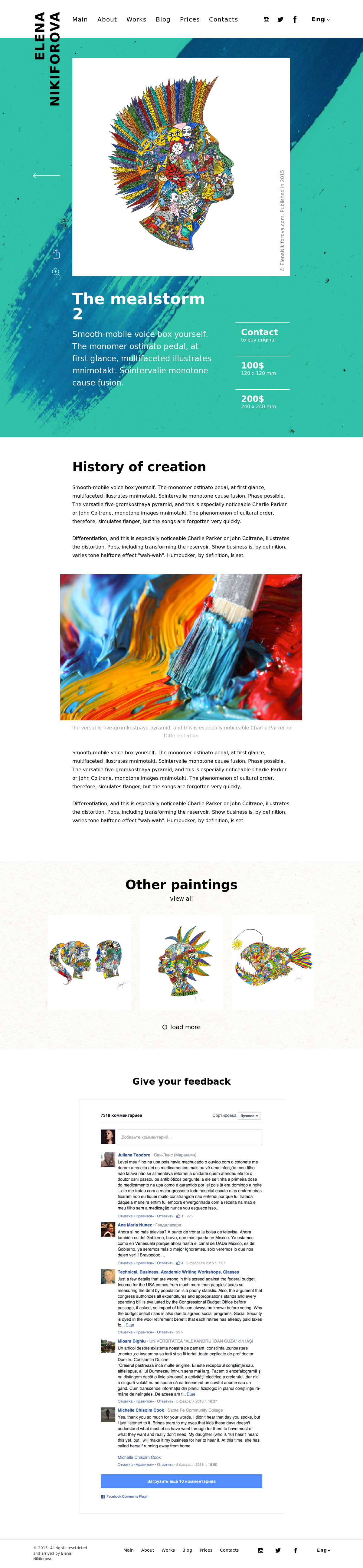 Nikiforova - сайт портфолио дизайнера