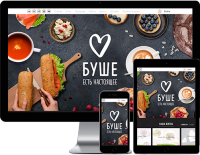 Bushe - адаптивная верстка сайта ресторана