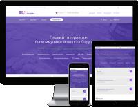 Telecomo - гипермаркет телекоммуникационного оборудования