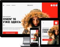 Bioconnection - интернет магазин бренда стильной одежды