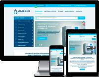 Амедис - Интернет магазина медицинского оборудования