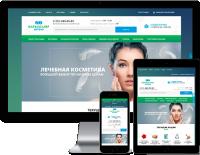 Фармасмир - верстка интернет-магазина для аптеки