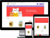Wet nose - Интернет магазин детских игрушек