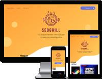 Seogrill - сайт SEO студии
