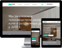 Nixi - каталог шаф купе