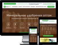 Agrovek12 - лендинг по продаже удобрений