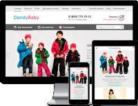 Dandybaby - интернет магазин детской одежды