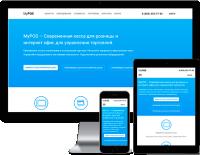 Mypos - каталог на Wordpress с калькуляторами.