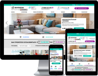 Rentroom - адаптивная верстка шаблона для маркетплейс от romza.ru