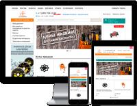 Sgs-holding. Интернет магазин строительных материалов.