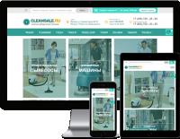 Cleansale - интернет магазин клинингового оборудования