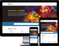 Playzo - онлайн аукцион игровых товаров и аккаунтов