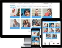 Present4Man - верстка интернет магазина подарков