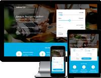 Займы тут - сервис онлайн кредитов
