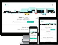 Autospot.ru популярный сервис по подбору и покупке автомобилей.