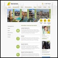 Сайт по изучению иностранных языков по скайпу.