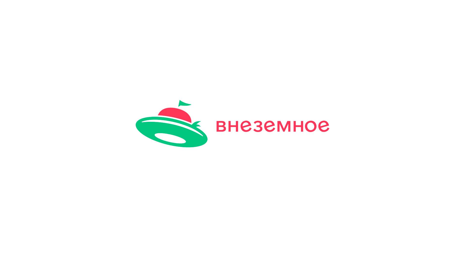 "Логотип и фирменный стиль ""Внеземное"" фото f_8495e772c1a5b9ab.jpg"