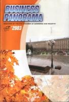 Журнал КТПП Rus/Ukr>Eng