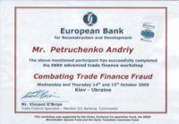 Семинар ЕБРР против мошенничества в ТФ
