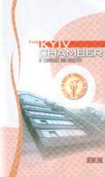 Информ. рекламный буклет КТПП (Ukr-Eng)