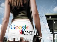 Реклама в  Яндекс. Директ и google. Adwords