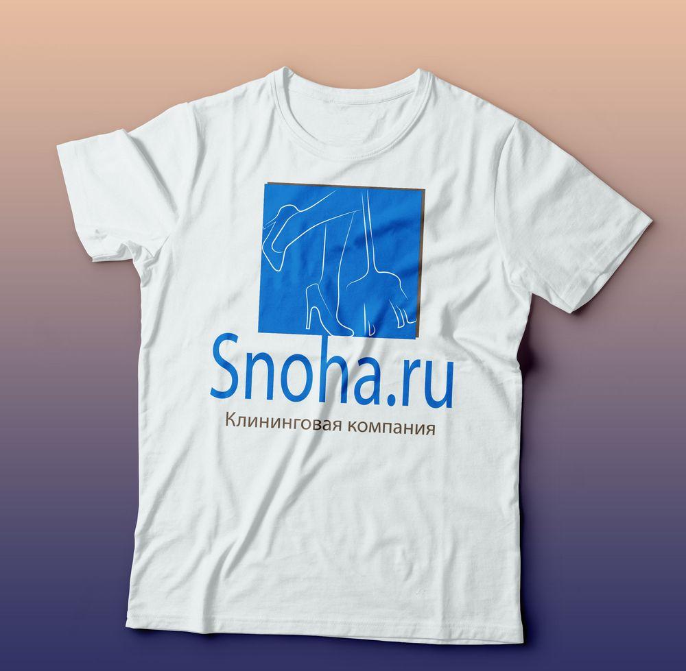 Логотип клининговой компании, сайт snoha.ru фото f_03254b022b43e3b0.jpg