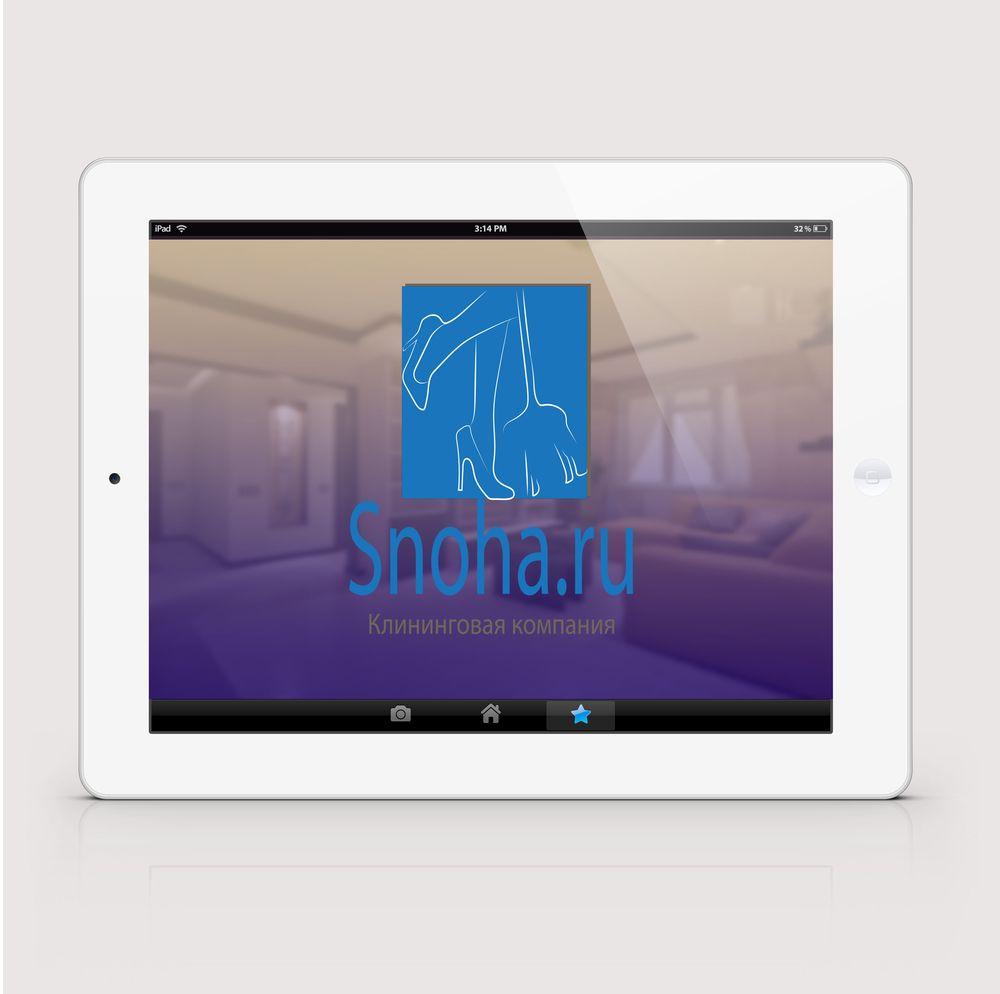 Логотип клининговой компании, сайт snoha.ru фото f_17254b022a5d345b.jpg