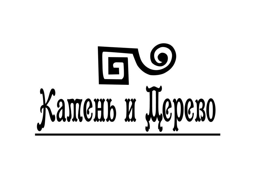 Логотип и Фирменный стиль фото f_21854a807904e277.jpg