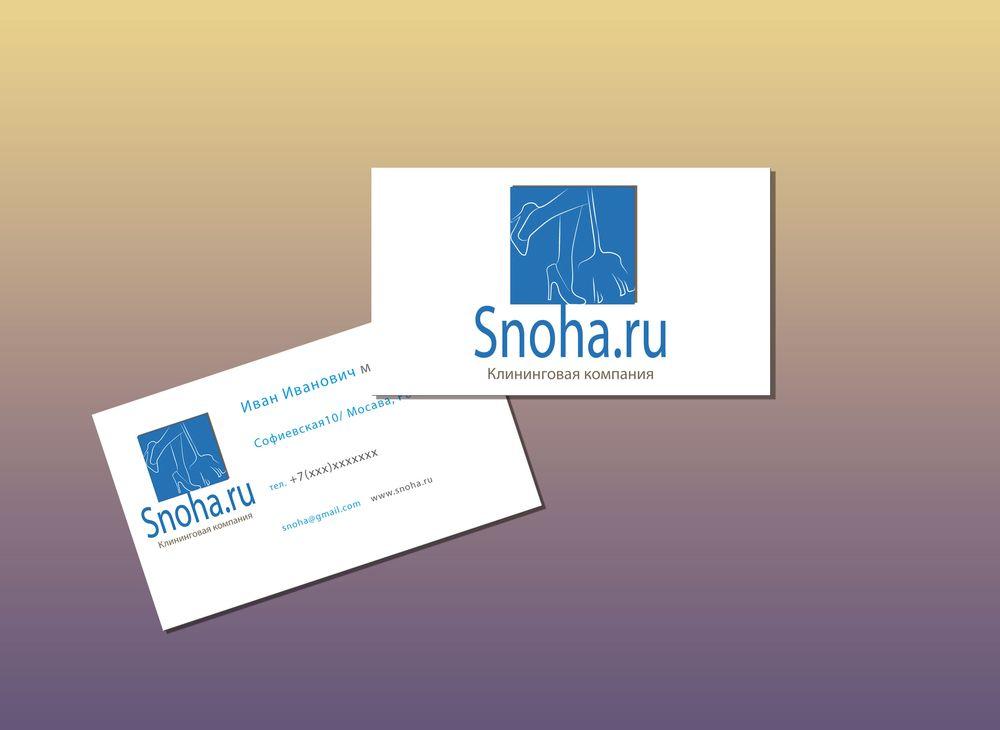 Логотип клининговой компании, сайт snoha.ru фото f_27054b0229dbc426.jpg