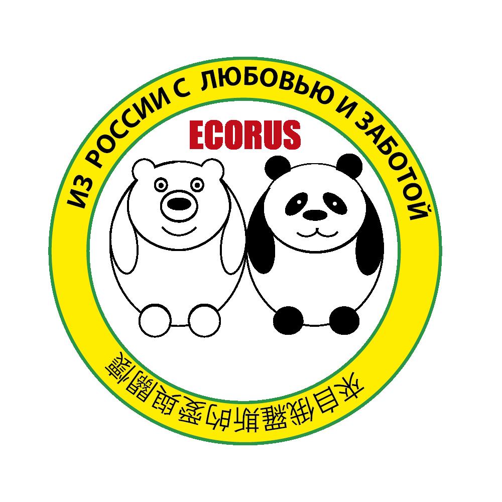 Логотип для поставщика продуктов питания из России в Китай фото f_0725ea81e2b82106.png