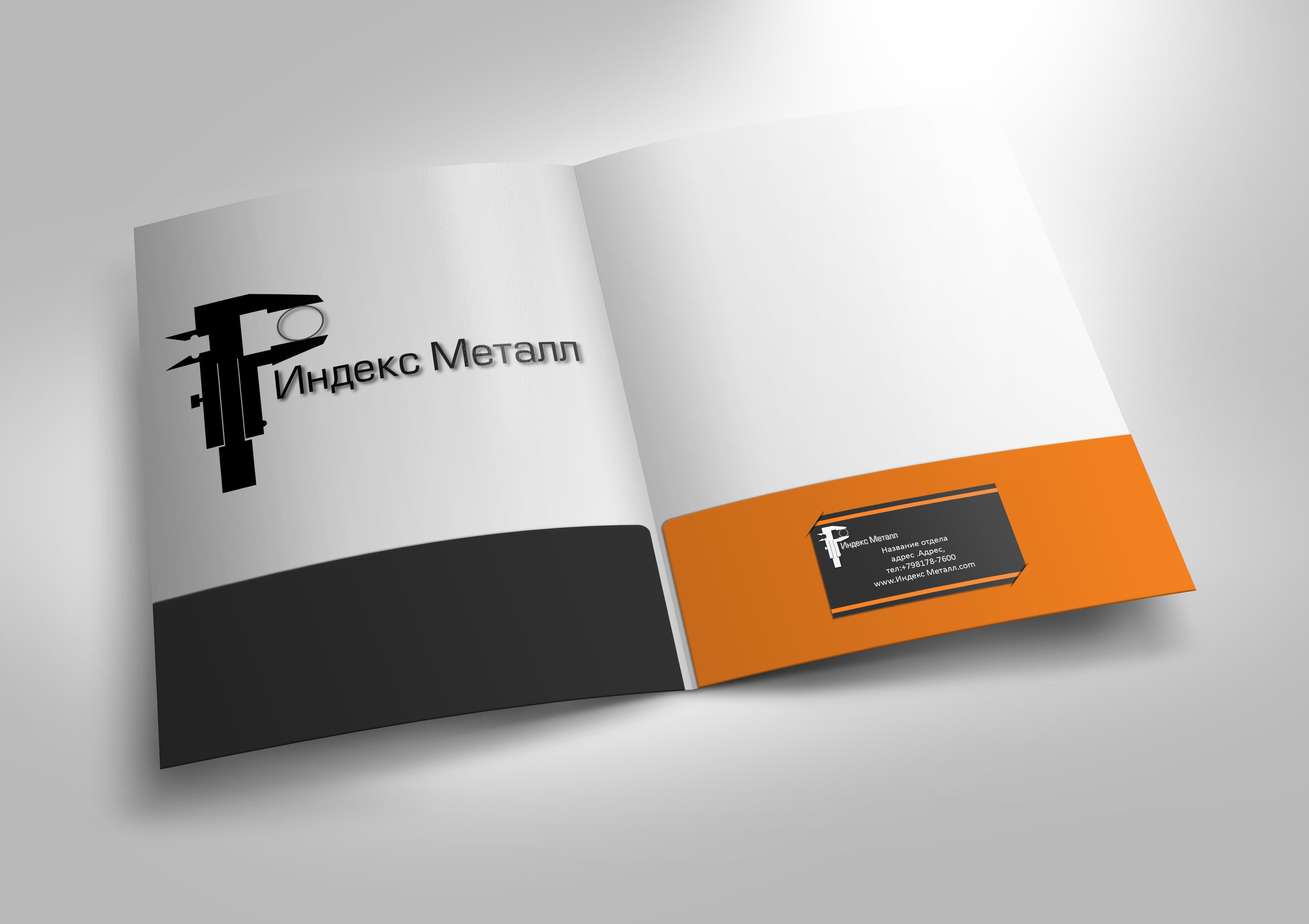 Разработка фирменного стиля фото f_1715e71bb2b4cafb.jpg