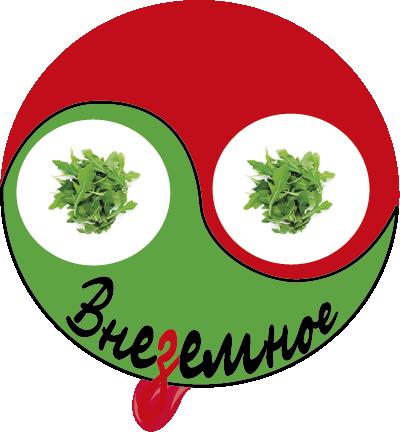 """Логотип и фирменный стиль """"Внеземное"""" фото f_6065e74befeed9b9.png"""