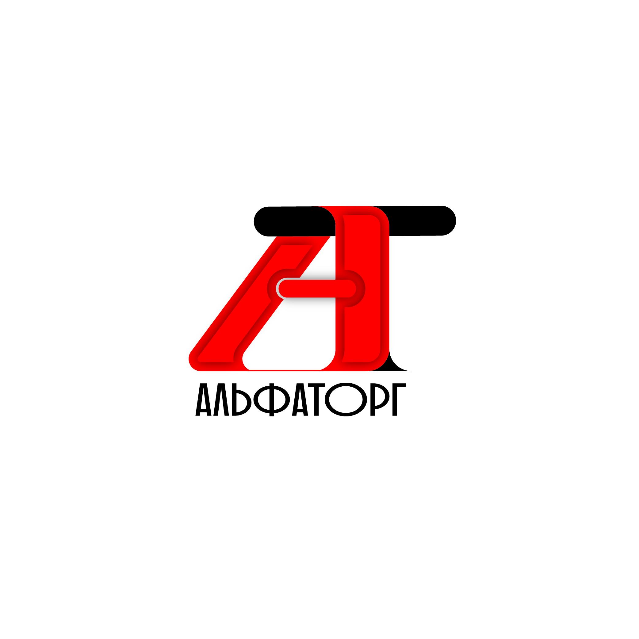 Логотип и фирменный стиль фото f_7565ef8a90a12fba.jpg