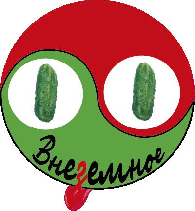 """Логотип и фирменный стиль """"Внеземное"""" фото f_9225e74bf114487f.png"""