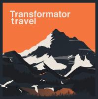 Упаковка/transformator travel