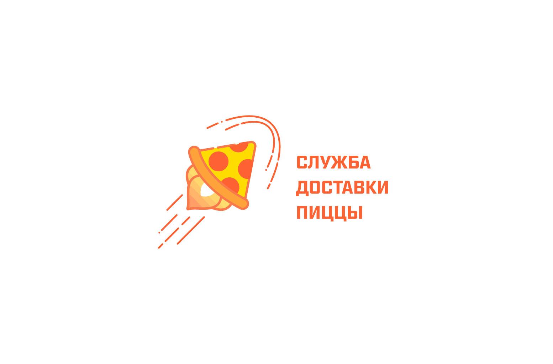 Разыскивается дизайнер для разработки лого службы доставки фото f_3205c38a26b3e1bd.jpg
