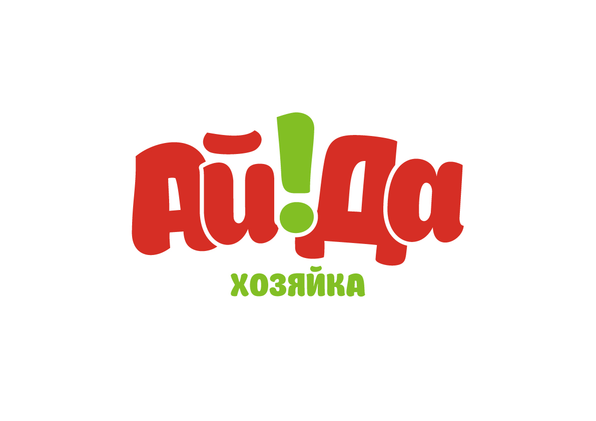 Дизайн логотипа и упаковки СТМ фото f_5265c56aeee35bd3.jpg