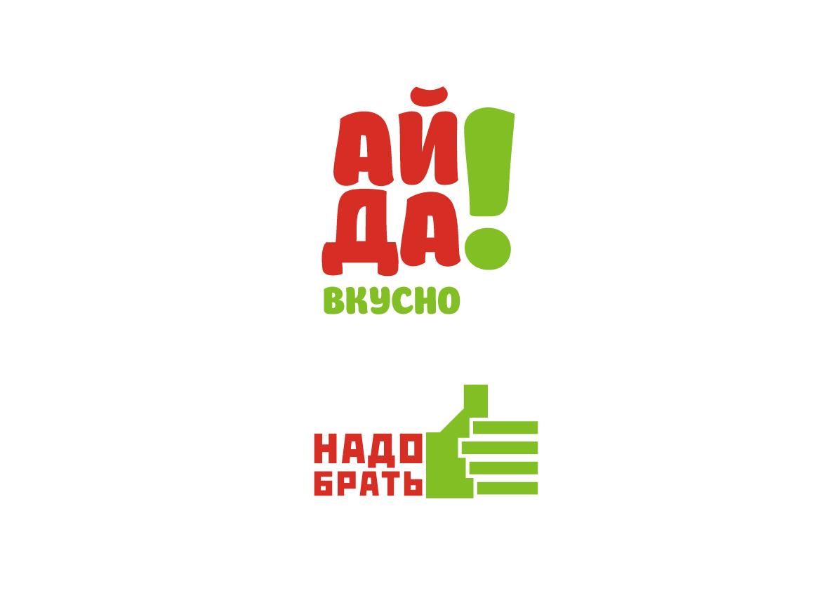 Дизайн логотипа и упаковки СТМ фото f_8765c56aee7cc24b.jpg