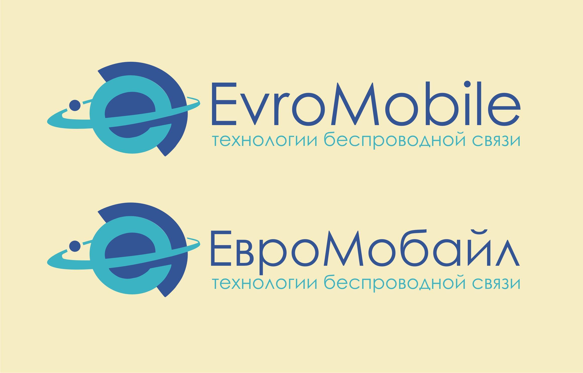 Редизайн логотипа фото f_07559b7f4851994b.jpg